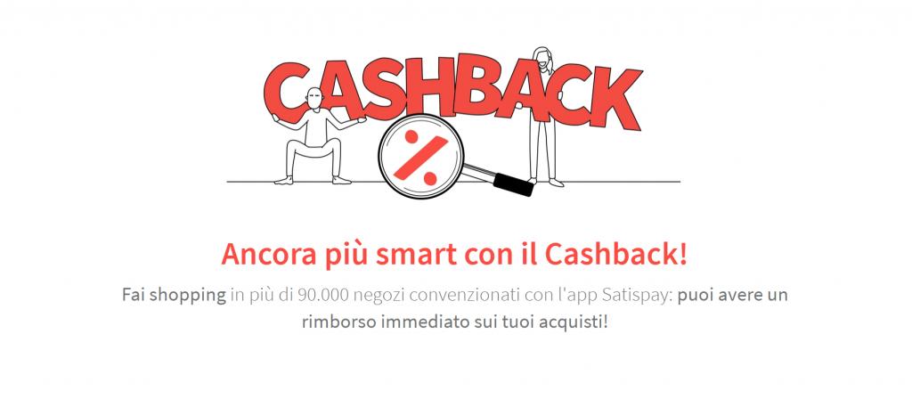 Satispay: come funziona il cashback